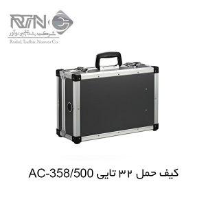 AC-358-500
