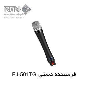 EJ-501TG
