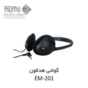 EM-201