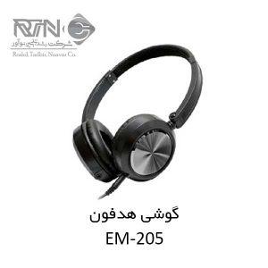 EM-205