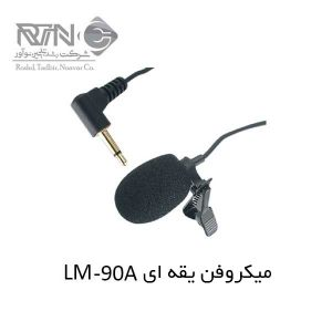 LM-90A