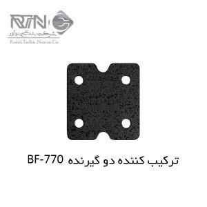 BF-770