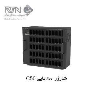 C50-1
