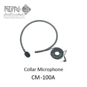 CM-100A
