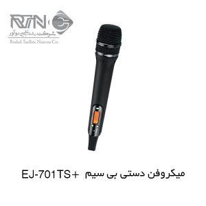 EJ-701TS