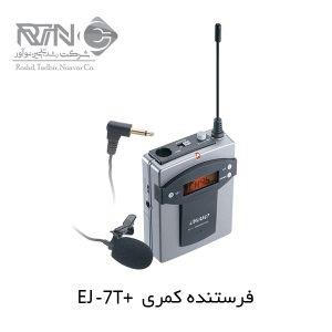 EJ-7T