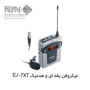 EJ-7XT