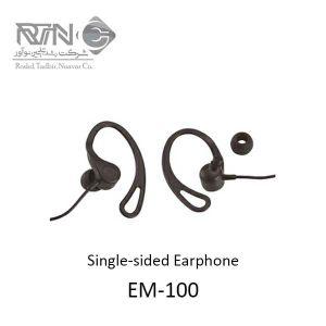 EM-100-1