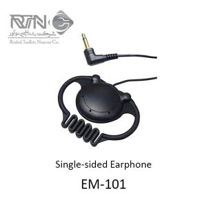 EM-101