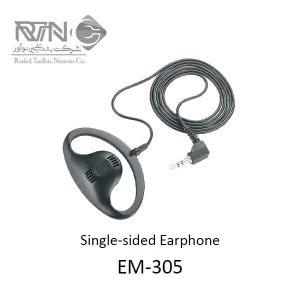 EM-305