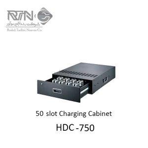 HDC-750