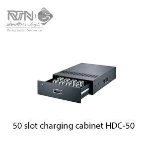HDC-50-1