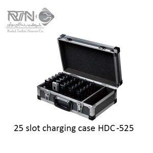 HDC-525