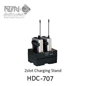 HDC-707-2