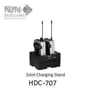 HDC-707-1