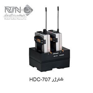 HDC-707