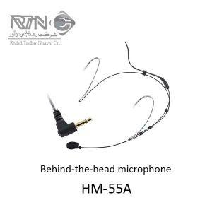 HM-55A