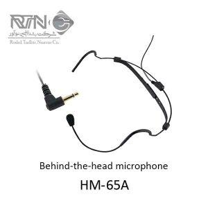 HM-65A