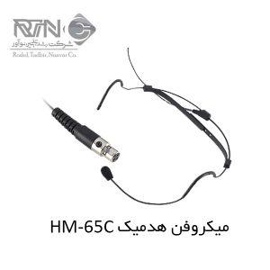 HM-65C