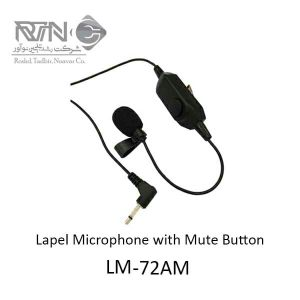 LM-72AM-1