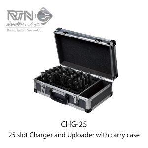 CHG-25-1