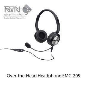 EMC-205