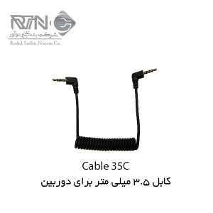 Cable-35C