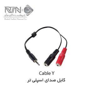 Cable-Y
